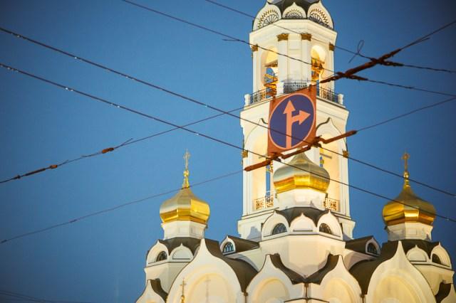 Прямо и православие, Дмитрий Афонин, 2012