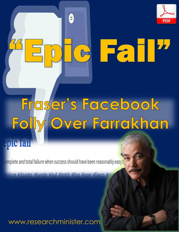 fraser-folly-epic-fail