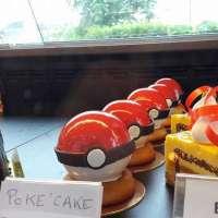 Vous avez dit Poke'cake ?