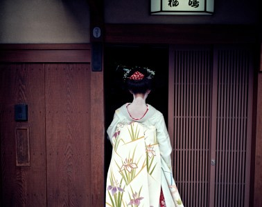 I was in Kyoto exploring the historic Gion district.  Gion in Kyoto is one of the last places in Japan that still has an active Geisha District.   Geisha have worked in Gion for more than 300 years.   There is something beautiful and mysterious about a geisha.  They are a moving, living, breathing works of art. Graceful, elegant and playful all at the same time.If you are lucky, you can catch a Geiko (Kyoto Japanese dialect for Geisha) and Maiko (apprentice Geikos) moving from Tea House to Tea House in the evening.Read about the rest of this day on ShootTokyo: http://shoottokyo.com/geisha-gion/