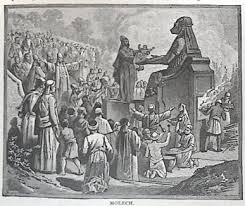 the religious practices and beliefs of the canaanite nations and gods command on the israelites Both the ancient israelites and early christians were surrounded by people with different religious beliefs and practices read about what these beliefs were and how they influenced god's people.