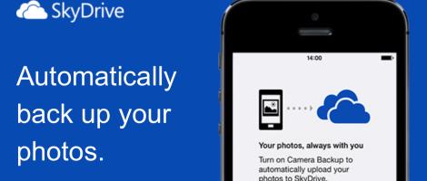 SkyDrive-iOSnew