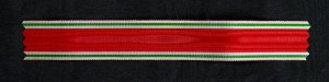 #MBG012 - Bulgaria, Bulgaria, World War I Commemorative Medal