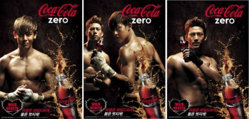 Nichkhun-Taecyeon-Coke-Zero