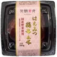 はちみつ梅キムチ(100g)