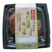 古代蓮根キムチ(100g)