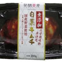 無添加白菜キムチ(200g)