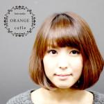 ORANGE cofle/コフレ 柳川市美容室
