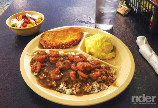 unch at Landry's Seafood Restaurant in Pierre Part, Louisiana, promises to be a filling and delicious experience.