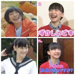 芦田愛菜の笑顔がガッキー(新垣結衣)に似てる!成長して美人に!