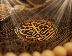 Quran-beads-and-light-rays