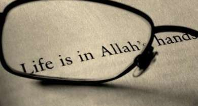 life-is-in-allahs-hands