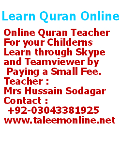 TALEEM ONLINE