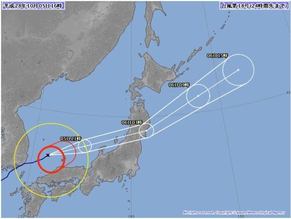 台風18号の進路予想 気象庁