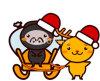 Animal Series carry the gift of Christmas クリスマスのプレゼントを運ぶ動物シリーズ3