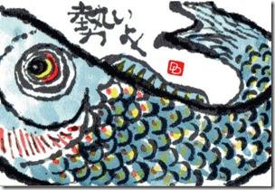 etegami japanese folk art What is Folk Art