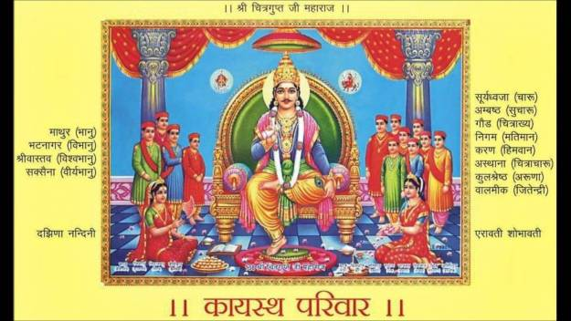 Chitragupta Puja