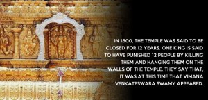 Tirupati Temple was closed for twelve years