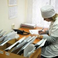 Що таке концепція зміни системи охорони здоров'я України