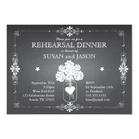 Chalkboard Wedding Rehearsal Dinner Mason Jar 5x7 Paper Invitation Card