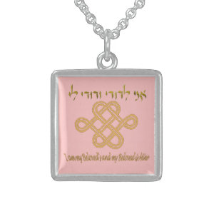 Jewish wedding gift ideas Q Trending Now