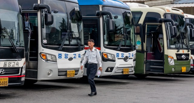 The Very Cheap Man's Guide to Crossing SouthKorea