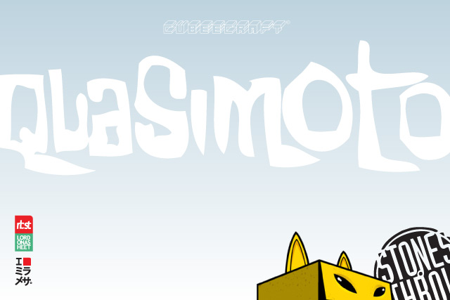 Papercraft: RBST x Cubeecraft Quasimoto (Lord on a Sheet) (1/3)