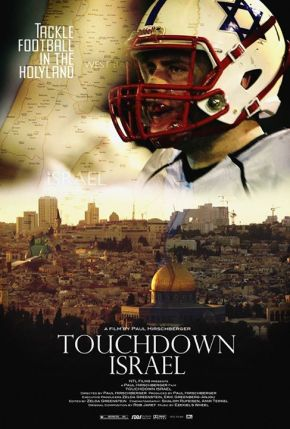 Touchdown Israel