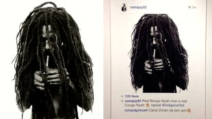 Donald Graham's photograph, left, and Richard Prince's appropriation of it