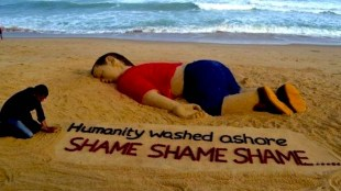 Sand sculpture of the image of Alan Kurdi's body by Indian artist Sudarsan (foto United Against Racism)