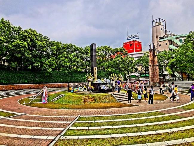 Atomic Bomb Hypocenter Park in Nagasaki, Japan (foto Sygic Travel)
