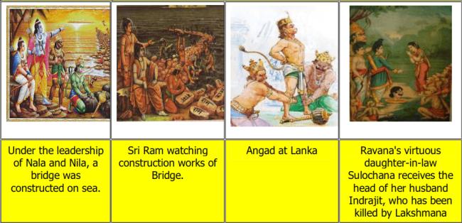 Rama-strip 7 (foto iaiar.org)