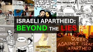 Israeli apartheid beyond the lies (foto The Israel Forever Foundation)