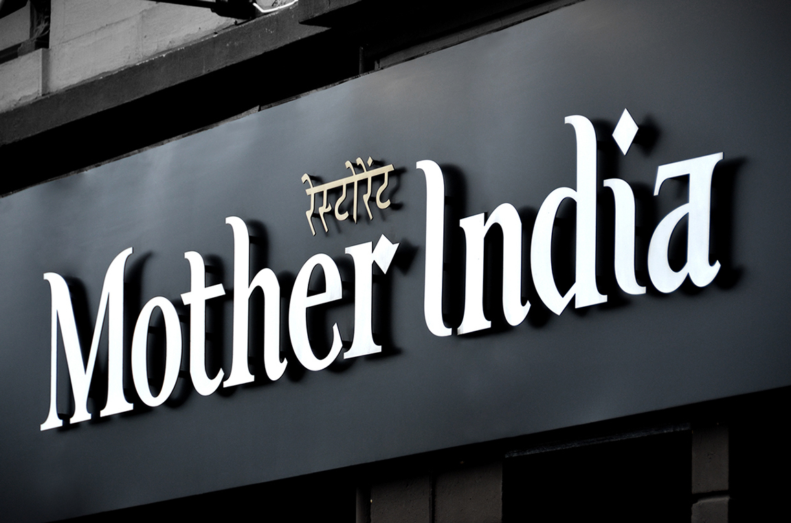 Mother india brand identity3