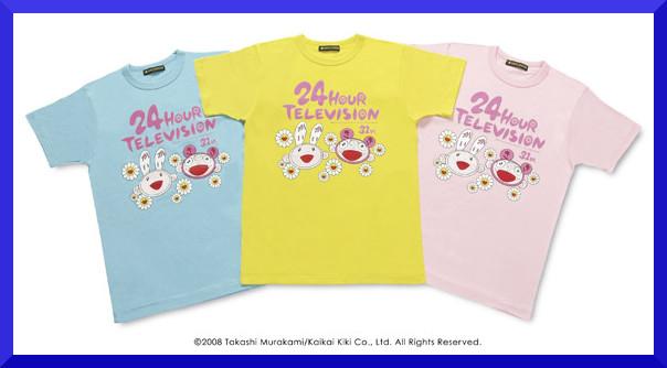 2008チャリTシャツ