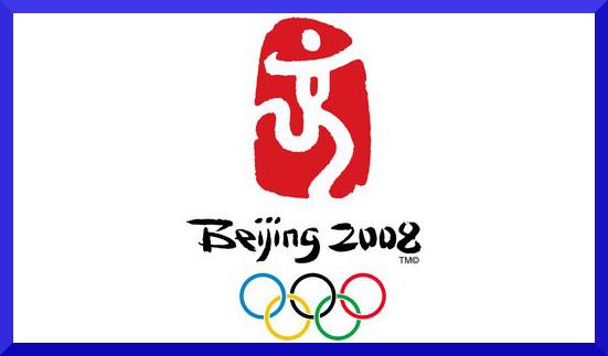 2008北京