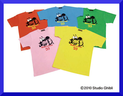 2010チャリTシャツ