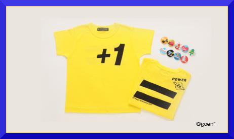 2011チャリTシャツ