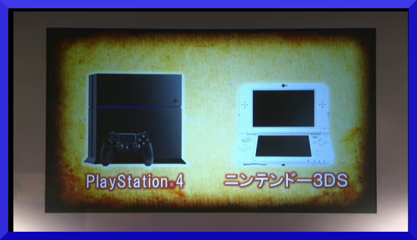 PS4と3DS