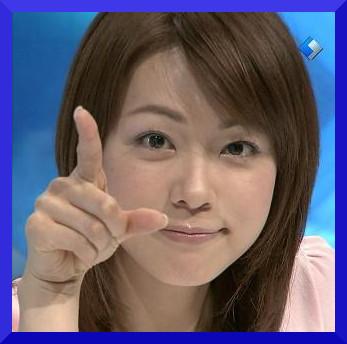 本田朋子3