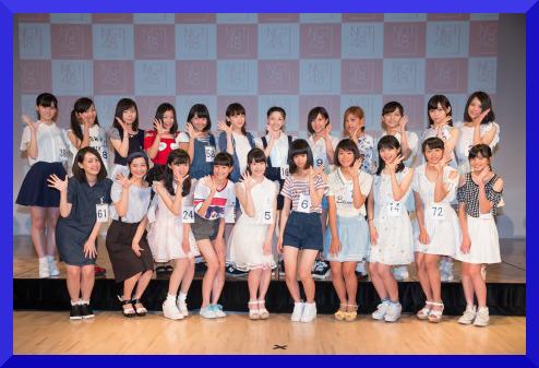 NGT48集合写真