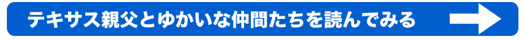 スクリーンショット 2015-10-06 12.51.30