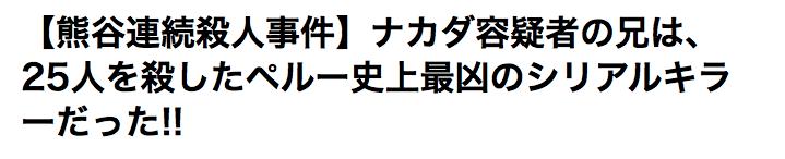 スクリーンショット 2015-11-18 9.13.47