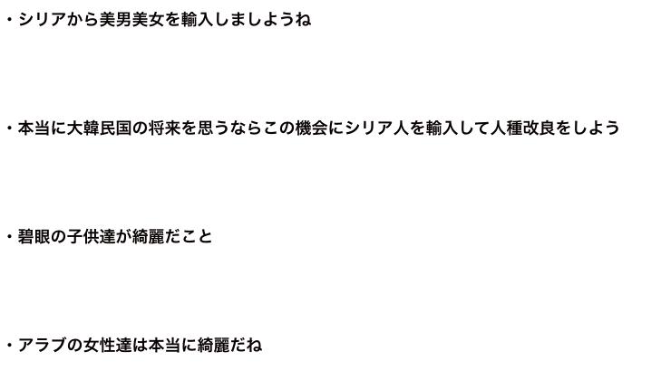 スクリーンショット 2015-11-19 18.04.10