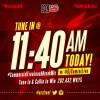 EZ Street & DJ Gemini Mix Lunch Break Mix Featured Image