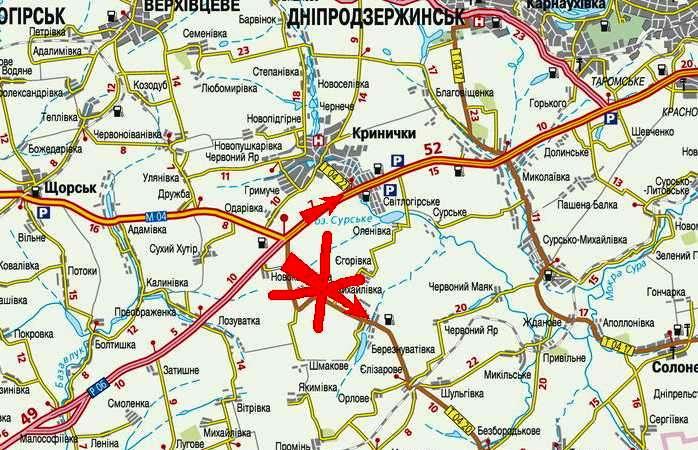Днепропетровска по 4х