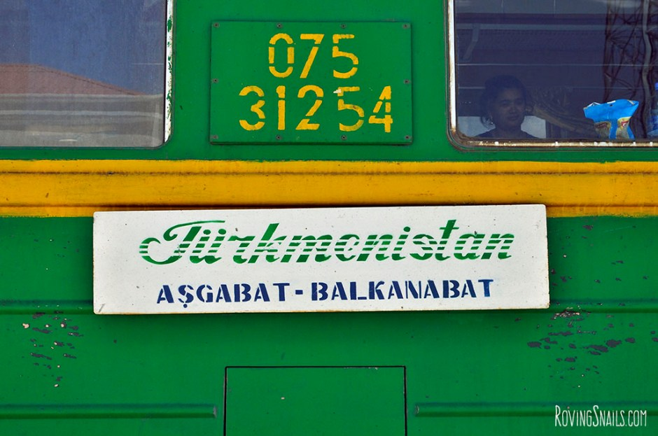 Travel Turkmenistan train
