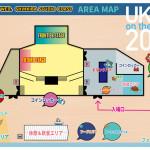 2018072401UKFC2018map