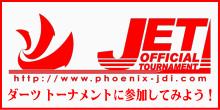JET-BSNNER220