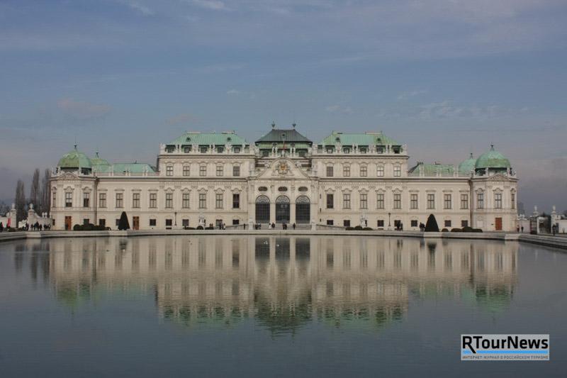 Прогулка по Вене с «Робинзон Tурс» 3
